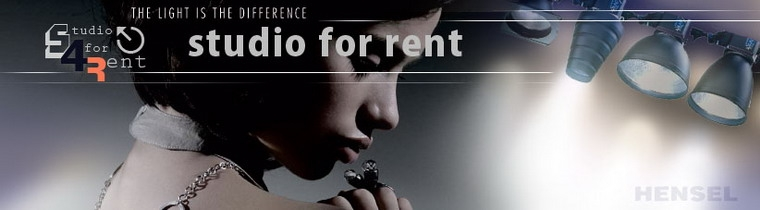 studio for rent - the light is the difference
